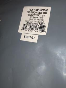 Hampton Bay Slipcover Set 8140-10202400 - CG Putty 310601362