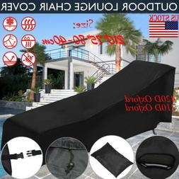 Waterproof Outdoor Chaise Lounge Chair Cover Dustproof Patio